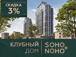 Апартаменты с отделкой м. Белорусская от 12,9 млн руб.
